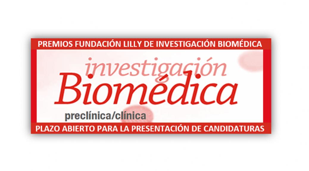 Premios Fundación Lilly de Investigación Biomédica 2021